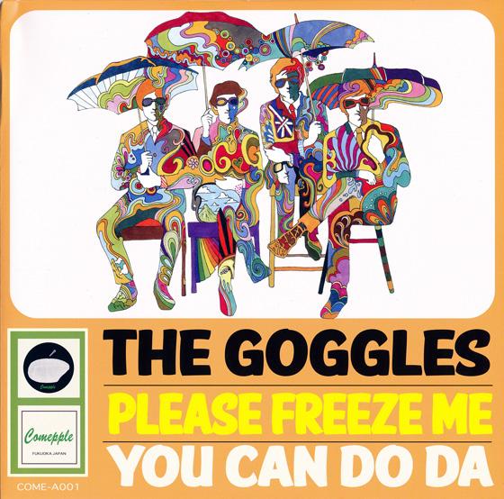 goggles_7inch_f